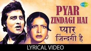 pyar-zindagi-hai-with-muqaddar-ka-sikandar-rekha-amitabh