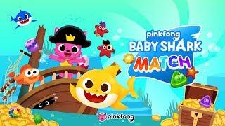 [Pinkfong Games] Baby Shark MATCH!