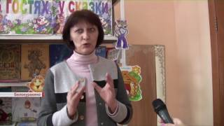 В музеях и библиотеках Луганщины будут информировать о ходе децентрализации