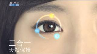 1 day acuvue define 看見自然美