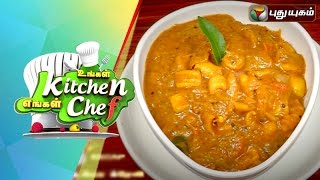 Kadamba Grevy in Ungal Kitchen Engal Chef | 06/10/2015