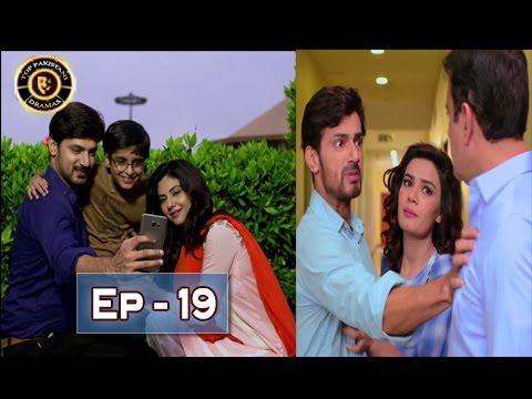 Naimat Ep 19 - ARY Digital - Top Pakistani Dramas thumbnail
