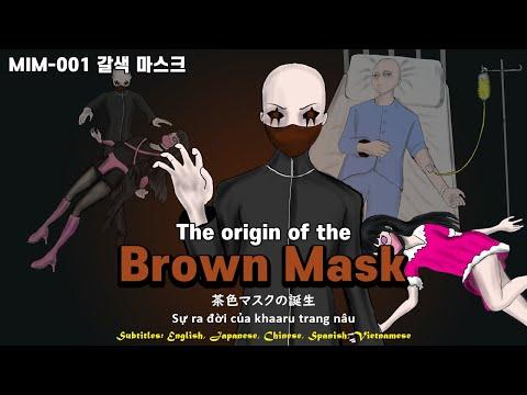 MIM-001 갈색 마스크의 탄생!! 분홍 마스크는 내가 지킨다!! 분홍 마스크의 팬이었던 갈색 마스크!!
