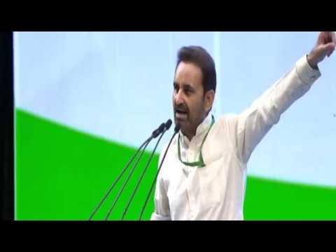 Shaktisinh Gohil Speech at the Congress Plenary 2018