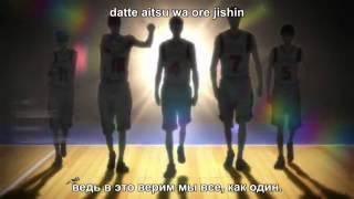 Скачать Баскетбол Куроко 1 й опенинг 2 го сезона с русским и английским караоке