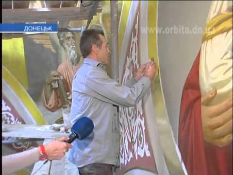 В Донецком храме появится уникальная роспись