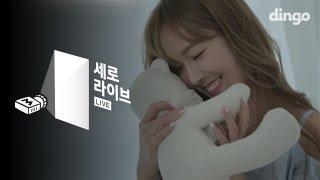 vuclip 제시카 - Fly [세로라이브] Jessica - Fly