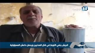 مجلس محافظة نينوى يعلنها منطقة منكوبة بعد مقتل مدنيين بالموصل