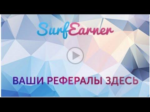 Как давать рекламу на Глобусе Интерком, Рекламные площадкииз YouTube · Длительность: 14 мин28 с