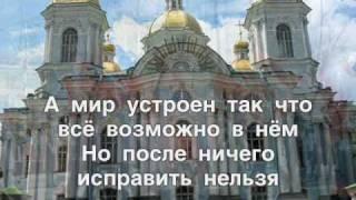 Этот мир -Алла Пугачева текст