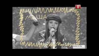 Мария Жилина - Вприпрыжку