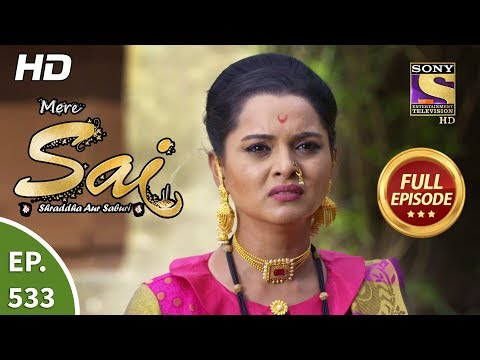 mere-sai---ep-533---full-episode---9th-october,-2019