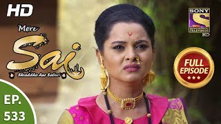 Mere Sai - Ep 533 - Full Episode - 9th October, 2019