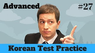 Korean Test Practice with Billy [Ep. 27] – Advanced Korean (Listening Practice)