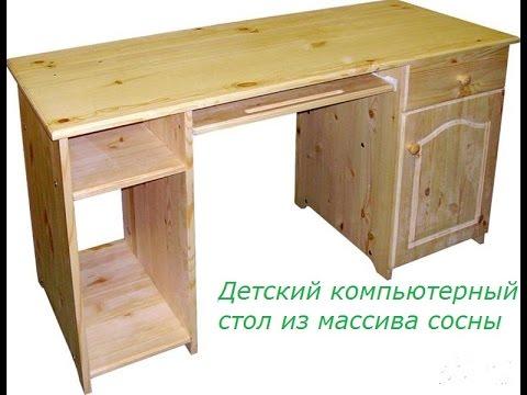 Умный стол - YouTube
