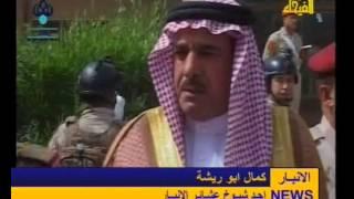 الفريق اول الركن علي غيدان قائد القوات البرية