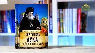 У книжной полки. 17 марта 2018г