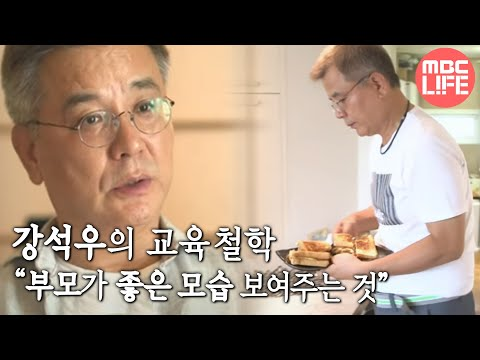 [Human Documentary People Is Good] 사람이 좋다 - Kang Suk Woo is a role model for the kids 20160904