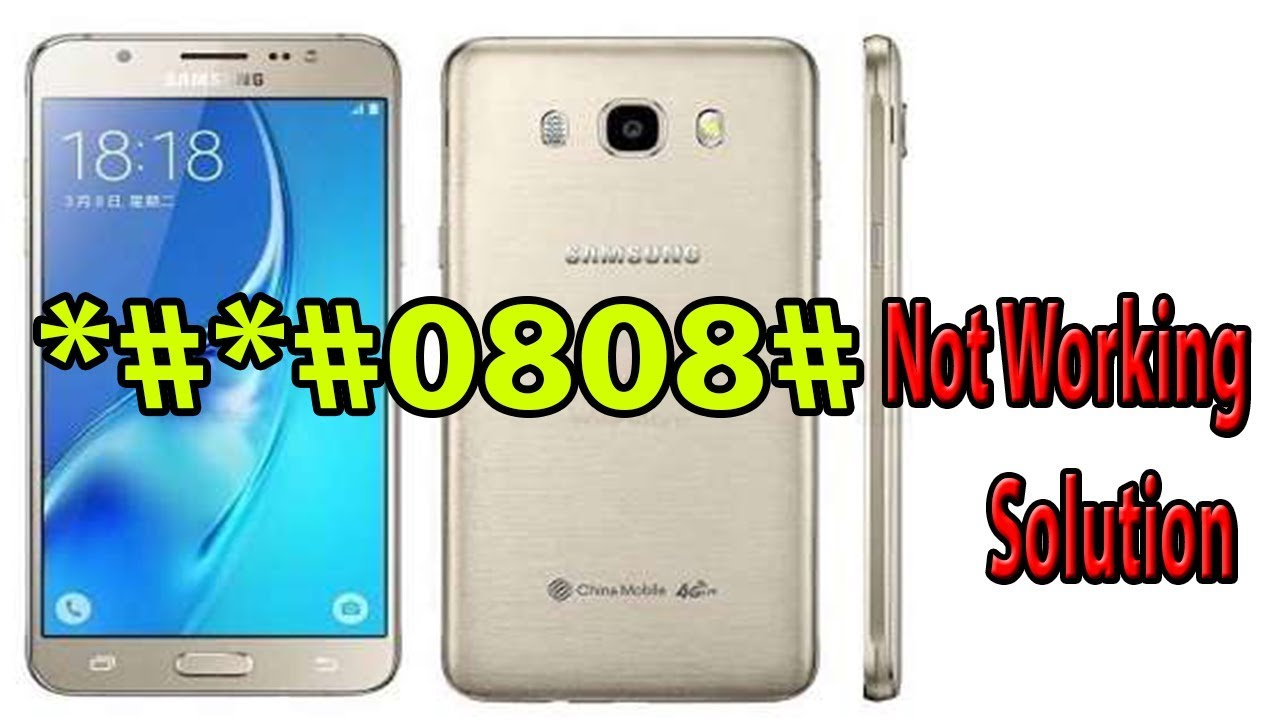 *#*#0808# Not Working||Activate Samsung Port if Codes Are Not Working by  Gsm Alburaq