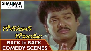 Golmaal Govindam Movie || Rajendra Prasad Back To Back Comedy Scenes || Shalimarcomedy