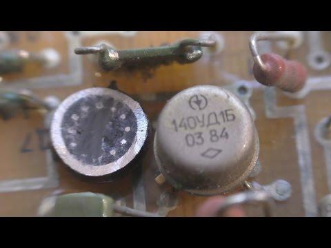 Микросхема 140 УД1Б внутри