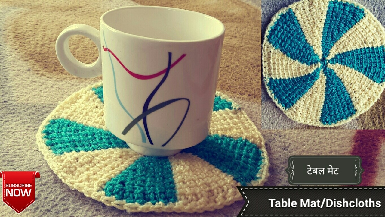 How To Make Table Mat   Dishcloths  U0026 Coasters By Crochet      Hindi