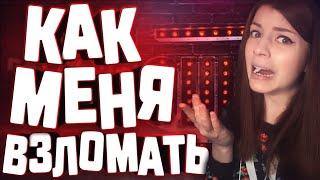 [10 фактов об Olyashaa] Как меня взломать? | Богиня симуляции