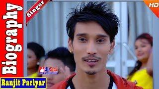 Ranjit Pariyar - Nepali Lok Singer Biography Video, Songs
