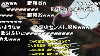 【東方】「Bad Apple!!」弾いてみた【ピアノ】コメ付き(まらしぃ) thumbnail