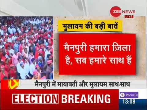 Lok Sabha election 2019: Mayawati-Mulayam Singh's joint rally in Mainpuri