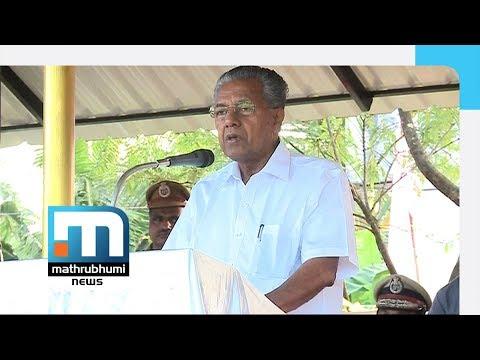 Won't bow to pressure of anti-development forces: CM | Mathrubhumi News