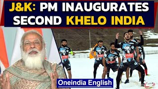 PM Modi: 'Khelo India is step towards making J&K hub of winter sports' | Oneindia News