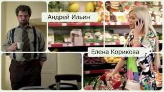 """Фильм """"Комплекс полноценности"""""""