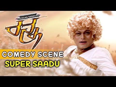Sadhu Kokila Comedy Scenes | Sadhu Kokila Comes To Heroine's House Comedy | Ranna Kannada Movie