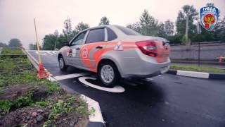 Как правильно сдавать площадку  Экзамены в ГАИ  ГИБДД на avtodrom.pro