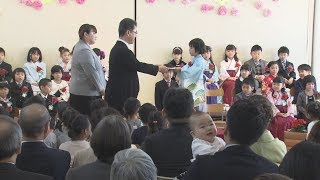 【HTBニュース】もうすぐ小学生!札幌の幼稚園で卒園式