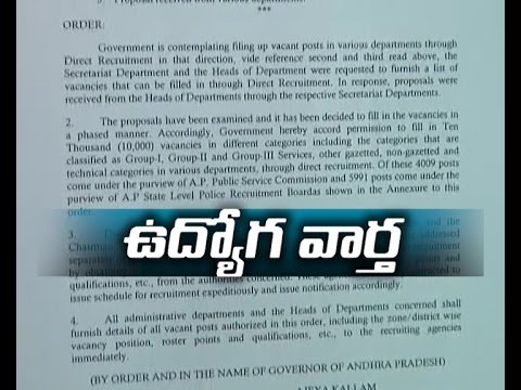 AP Government To Fill 10000 Posts Soon