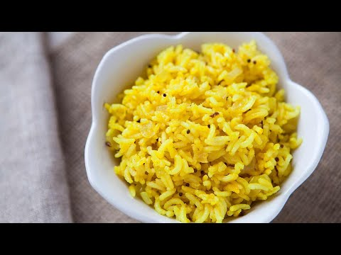 Turmeric Rice Recipe (Yellow Rice, side dish)