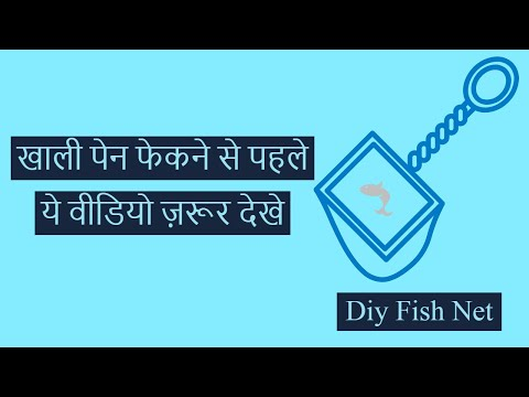 How To Make A Net For Aquarium Fish At Home .