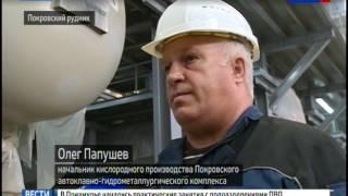 Автоклавно гидрометаллургический комплекс на Покровском руднике
