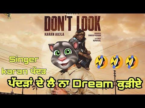 Don't Look (Funny Version )  Karan Aujla | Latest Punjabi Songs 2019