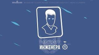 """Фильм """"Портрет инженера"""" 2014 год"""