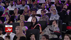 Game Show Aisay Chalay Ga with Amir Liaquat 28 June 2017 | Full Show | Cute Girl Sings TITANIC Song