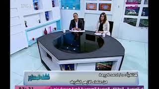 الشيخ احمد كريمة ينفعل على مذيع الحدث ويغلق الهاتف بسبب نادي الزمالك ويعلق: أنت تشهر بنادي كبير