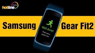 Samsung Gear Fit 2 – обзор фитнес-браслета