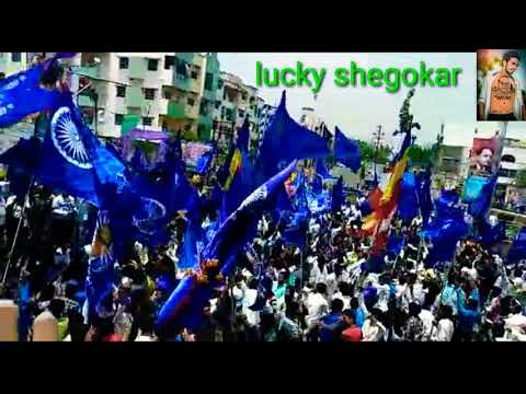 bhim jayanti 127 Bhit nahi konacha bapala hi bhimachi por new song 2018 akola city