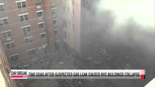 Two dead after suspected gas leak causes New York City buildings collapse