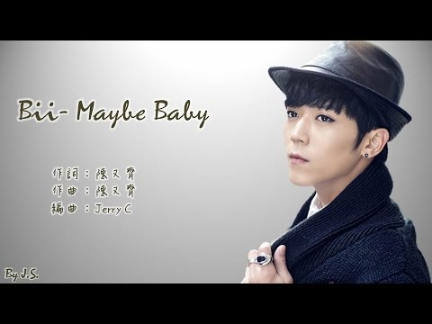 Bii  Maybe Baby 歌詞版 我的極品男友 插曲