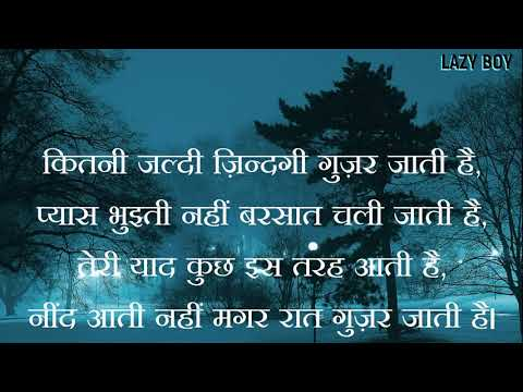 #Good Night Shayari, SMS and Quotes in Hindi