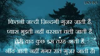 #Good Night Shayari, SMS and Quotes in Hindi